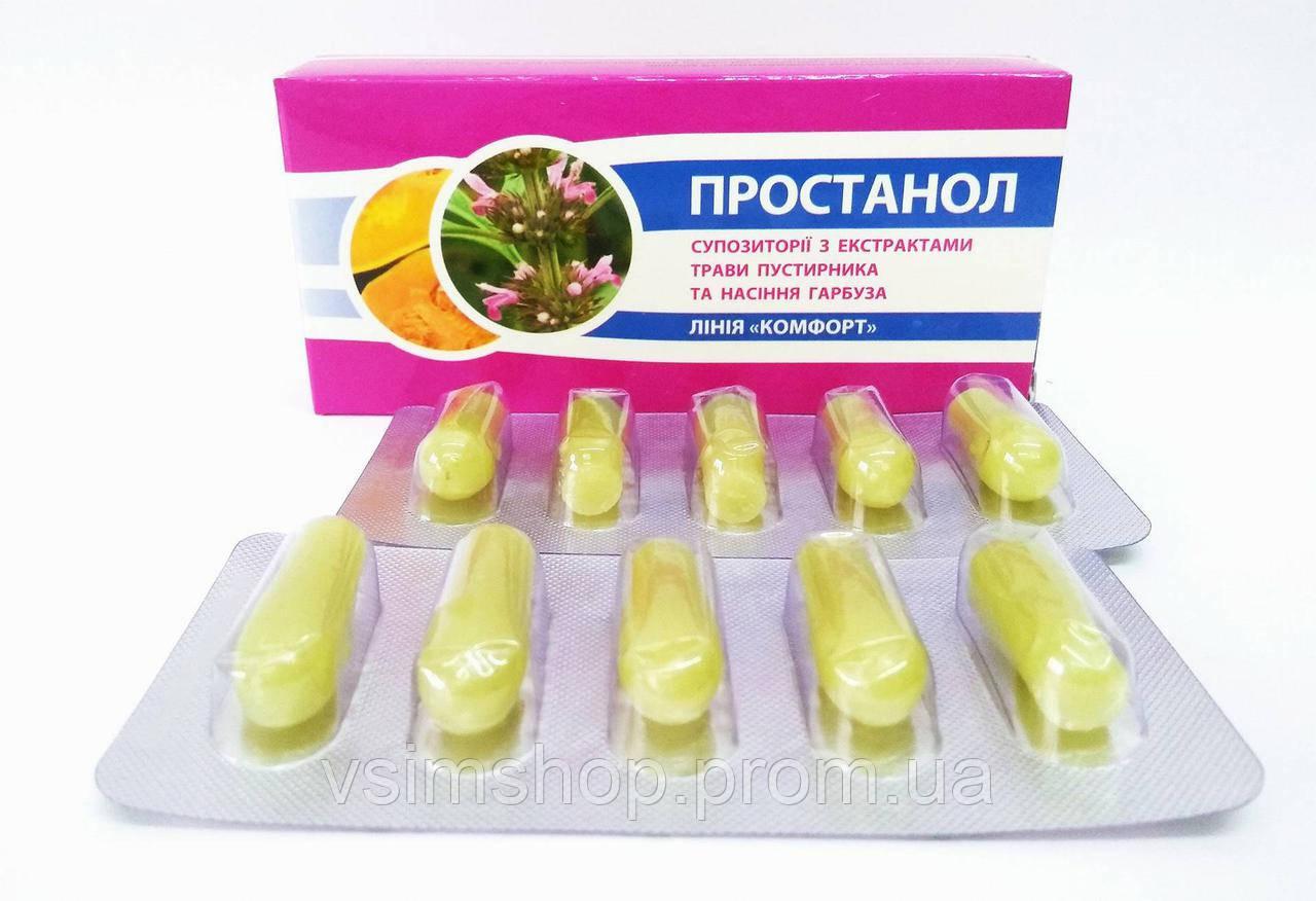 Лекарство от простатита свечи цена микроклизма с ромашкой при простатите отзывы