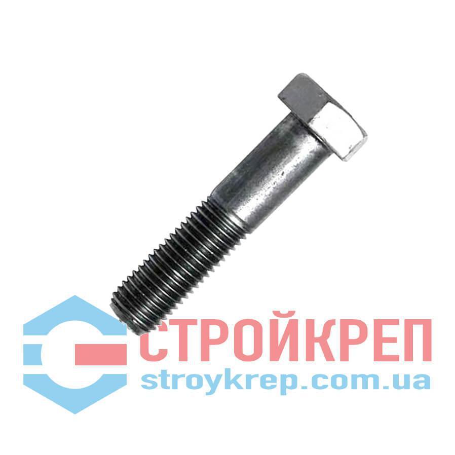 Болт шестигранный с неполной резьбой DIN 931, класс прочности 5.8, цинк белый, М24x160