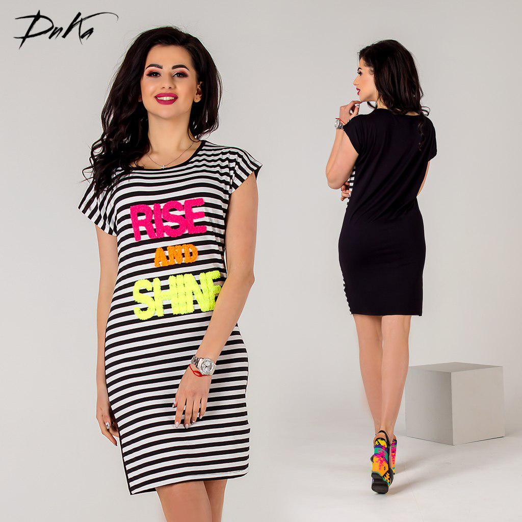 ДР7000 Платье летнее турция