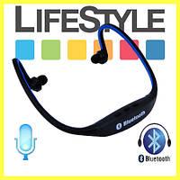 Беспроводные Bluetooth-наушники Sport S9 Wireless с микрофоном для Iphone и Android. Скидка −30%