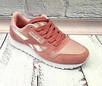 Женские кроссовки Reebok кожа/замша цвета разные 0014РИБ
