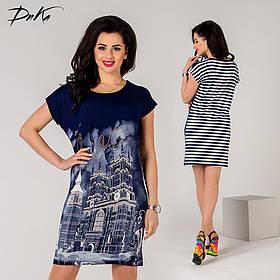 ДР7471 Платье  размеры 42-46 Турция