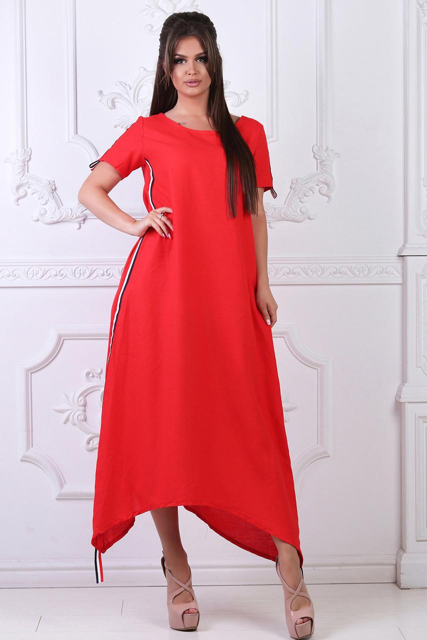 Красный Сарафан Лигия