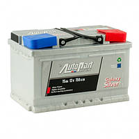 Аккумулятор автомобильный AutoPart Silver 75Ah/750A (0) R h=175мм