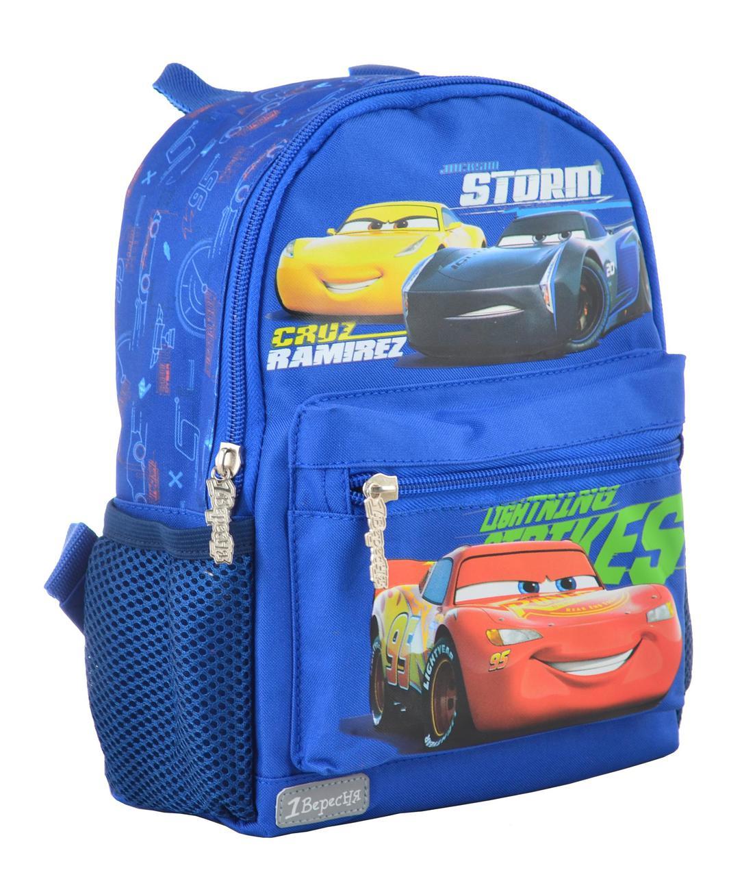 Рюкзак детский 1 Вересня K-16 Cars