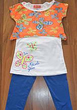 Летний костюм тройка для девочки рост 116,  Венгрия