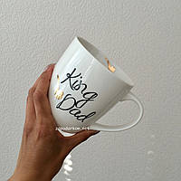 """Подарок любимому папе Чашка """"King Dad"""" большая, фото 1"""