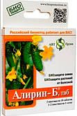 Биопрепарат Алирин-Б Биотехнологии 20 таблеток