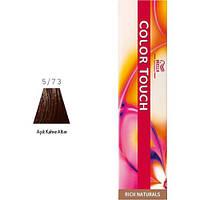 Краска для волос Wella Color Touch  5/73 светлый коричневый коричнево-махагоновый , фото 1