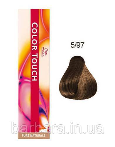 Краска для волос Wella Color Touch  5/97 темный блонд