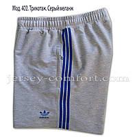 Мужские серые спортивные шорты. Шорты мужские трикотажные.  Мод. 402, фото 1
