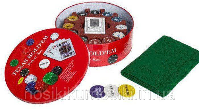 Настольная игра покер 240 фишек с номиналом