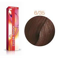 Краска для волос Wella Color Touch  6/35 мистическое золото, фото 1