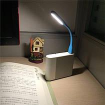 USB лампа для ноутбука мини голубой
