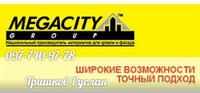 """Профнастил """"МегаСити"""""""