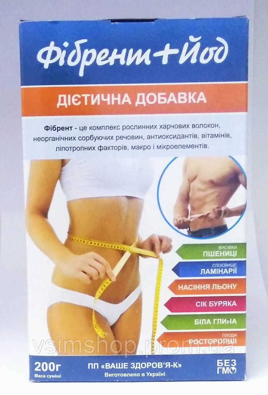 льняные капсулы для похудения уз