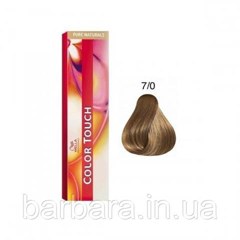 Краска для волос Wella Color Touch 7/0 блонд