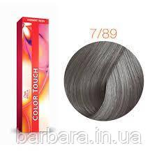 Краска для волос Wella Color Touch 7/89 серый жемчуг