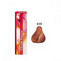 Краска для волос Wella Color Touch 8/43 боярышник, фото 1