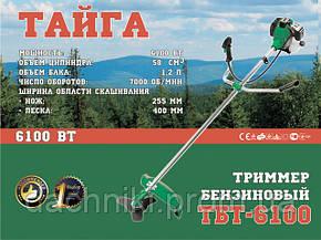 Бензиновий тріммер (Бензокоса) Тайга ТБТ-6100 (1 ніж 1 бабіна з волосінню), фото 2