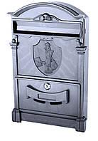 Почтовый ящик  цвет чёрный Почтальон Печкин