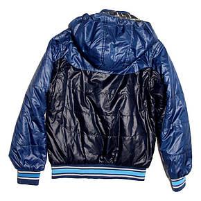 Стильная детская куртка под резинку для мальчика 6-8 лет синяя, фото 2