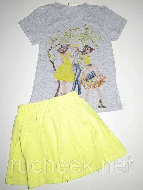 Трикотажные костюмы для девочек дешево Днепр