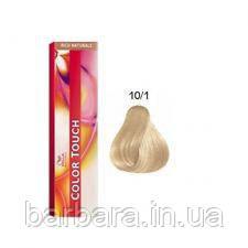 Краска для волос Wella Color Touch 10/1 яркий блондин пепельный