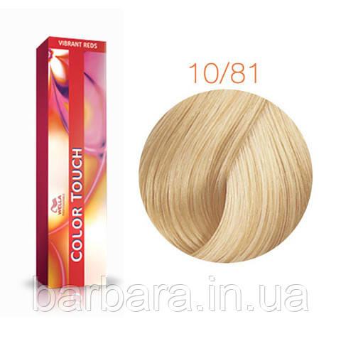 Краска для волос Wella Color Touch 10/81 нежный ангел