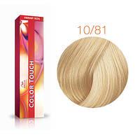 Краска для волос Wella Color Touch 10/81 нежный ангел, фото 1