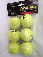 М'яч для великого тенісу Magic PVC
