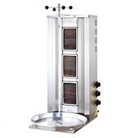 Аппарат для шаурмы газовый 2161 LPG SILVER Турция