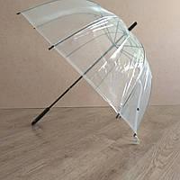 Прозрачный зонт с глубоким куполом