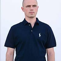 """Мужская футболка """" Polo Ralph Lauren"""" -50%.Товар не відповідає оригіналу."""