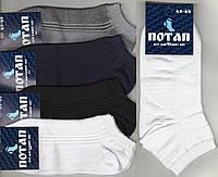 Носки мужские х/б с сеткой Потап, размер 41-45, короткие, ассорти, 099