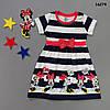 Летнее платье Minnie Mouse для девочки. 98, 110 см