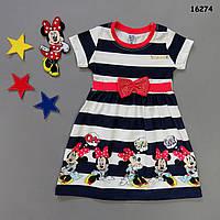Летнее платье Minnie Mouse для девочки. 98, 110 см, фото 1