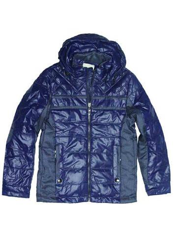 """Стильная куртка для мальчика  9--10 лет """"Casual"""" с налокотниками синяя, фото 2"""