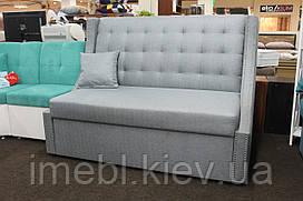 Не большой диван на кухню (Серый)