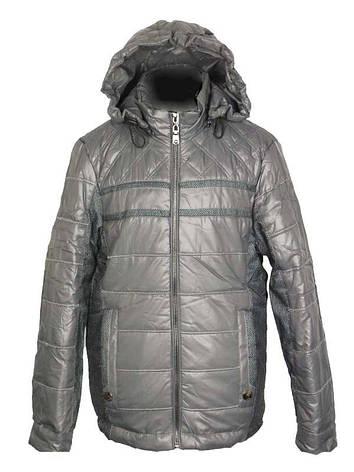 Куртка  демисезонная для мальчика 7 лет  с налокотниками серая, фото 2