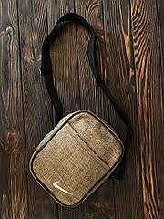 Барсетка, мессенджер, сумка Nike (серый) Реплика