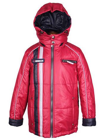 Классическая демисезонная куртка для мальчика 140-152 рост  New Soon бордовая, фото 2