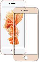 Защитное стекло Mocolo 2.5D Full Cover Tempered Glass iPhone 7 Silk Gold