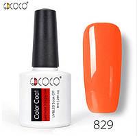 Гель-лак GDCOCO 8 мл, №829 (яркий оранж)