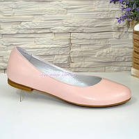 Туфли женские из натуральной кожи цвета пудры