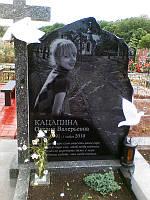 Одинарний пам'ятник з гравіруванням на могилу з граніту