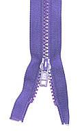 Молния тракторная Фиолетовый 55см пластиковая разъемная один бегунок