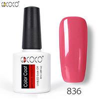 Гель-лак GDCOCO 8 мл, №836 (розово-кораловый)