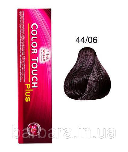 Краска для волос Color  Touch Plus 44/06 орхидея