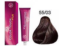 Краска для волос Color  Touch Plus 55/03 шафран